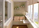 Балкони - обробка, цікаві