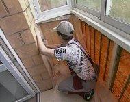 Утеплення балконів і лоджії